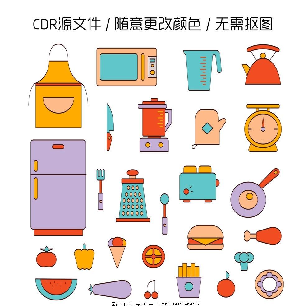 红色 红色背景 cdr源文件 cdr手绘素材 厨房用品 汉堡包 薯条 冰淇淋