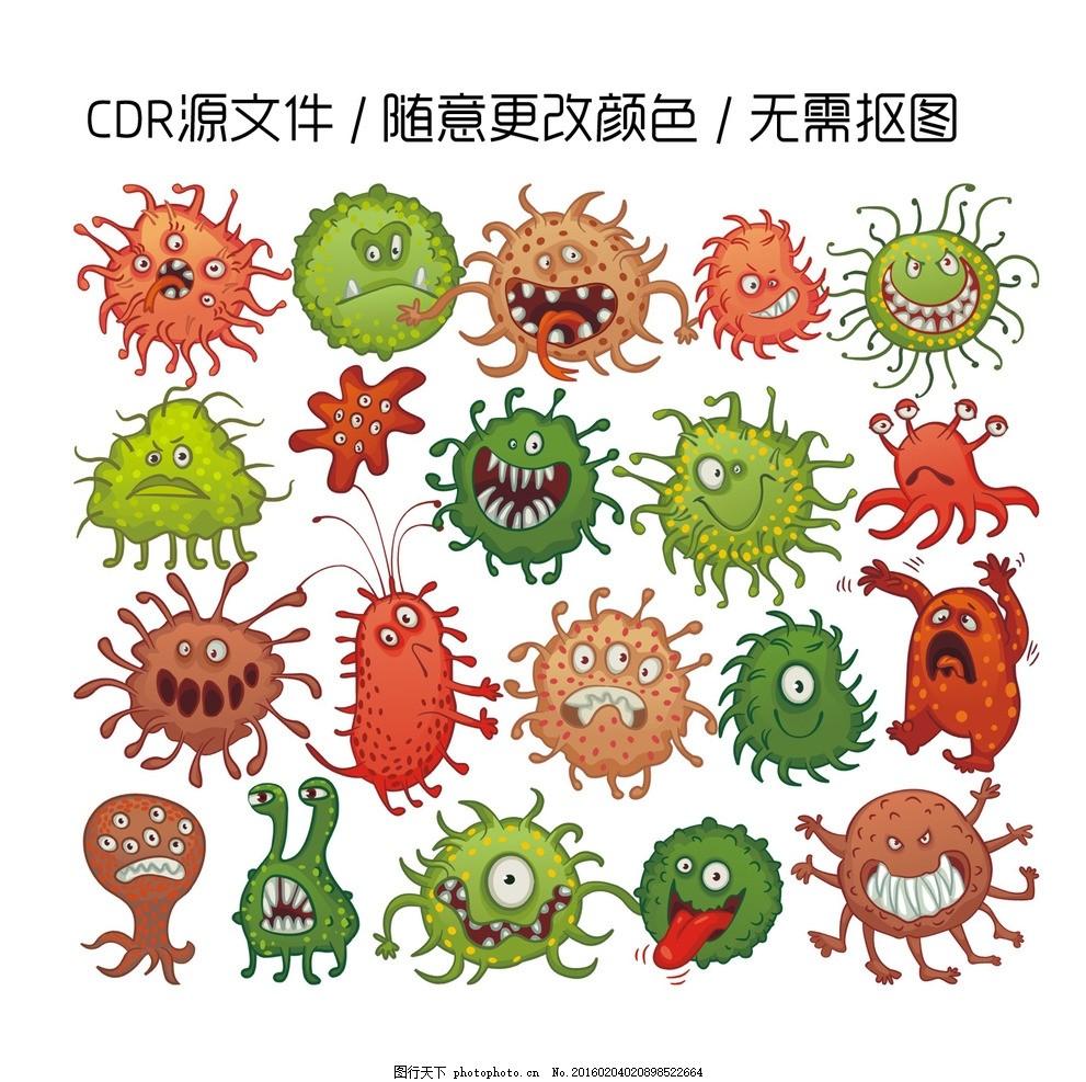卡通细菌矢量图 手绘细菌 卡通细菌 手绘 cdr cdr 菜 cdr素材 手绘