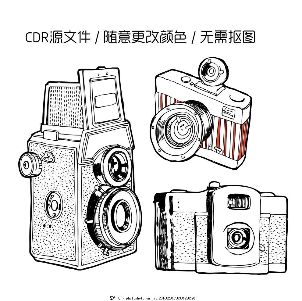 cdr手绘素材 摄影 鸽子 照相机 单反照相机 电子产品 胶片相机 数码