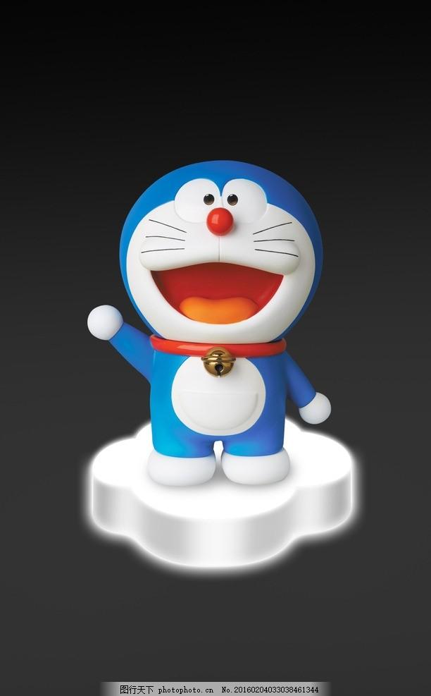 3d哆啦a梦 3d 哆啦a梦 叮当 蓝胖子 云朵 可爱 卡通 形象 发光