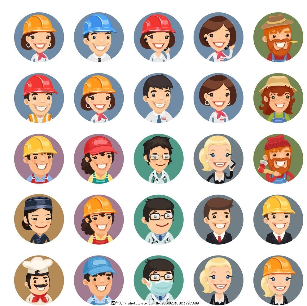 ui 图标设计 图标 logo icon logo设计 icon设计 ui设计 用户界面