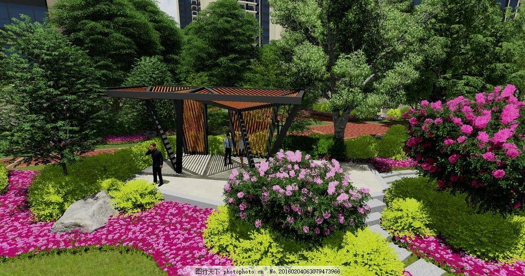 廊架 景观廊架 亭子 效果图 环境设计