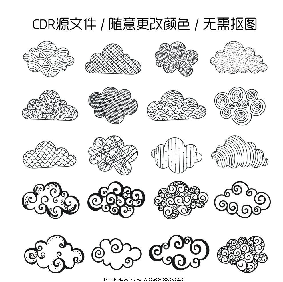 手绘花纹云朵矢量图