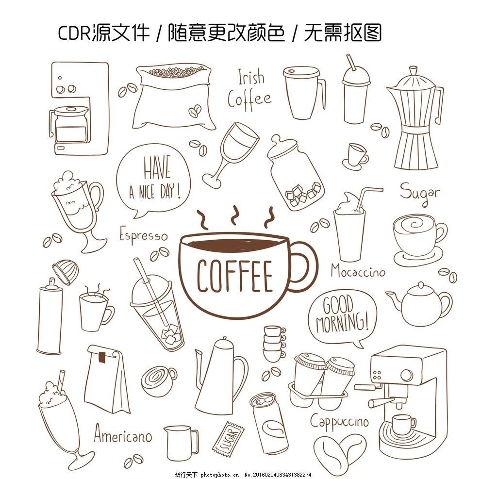 手绘咖啡元素矢量图 手绘咖啡 食物 甜点 卡通甜点 手绘 cdr 矢量素材