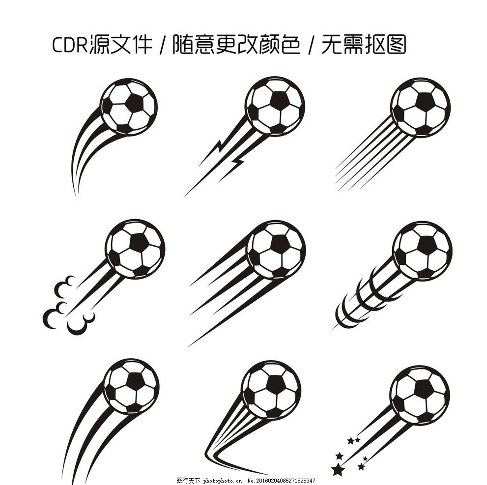 cdr手绘素材 动感 射门 传球 飞 足球 体育 素材共享 设计 底纹边框