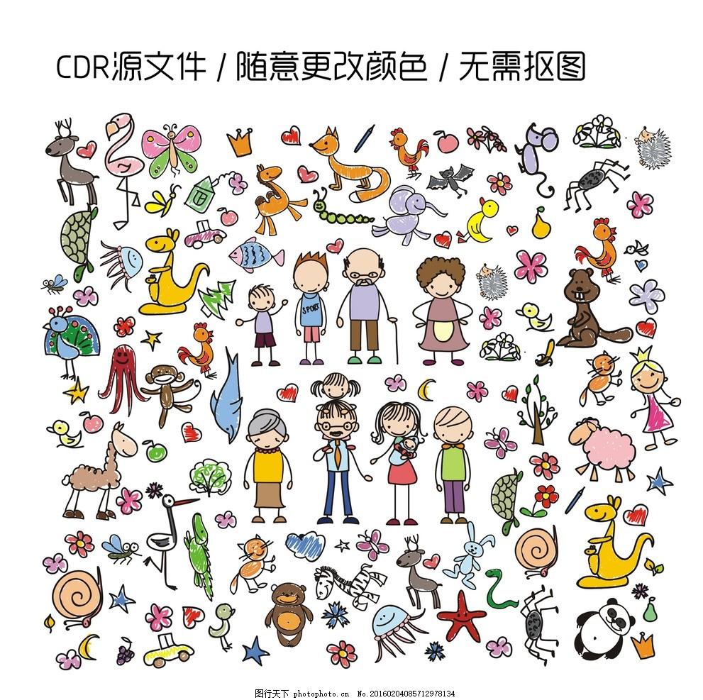 人物动植物矢量图 手绘人物 卡通人物 矢量素材 手绘矢量图 红色图片
