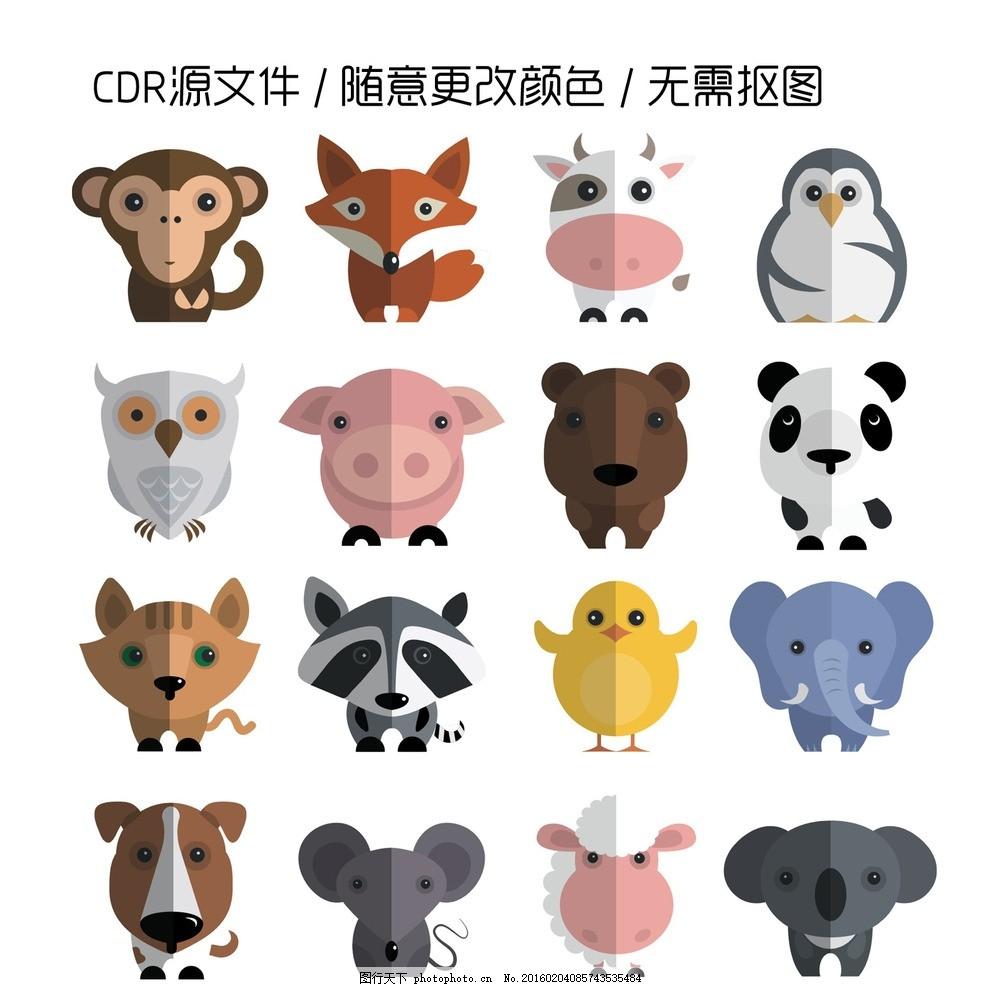 可爱动物矢量图 手绘动物 动物 卡通动物 手绘 cdr 矢量素材 矢量 cdr