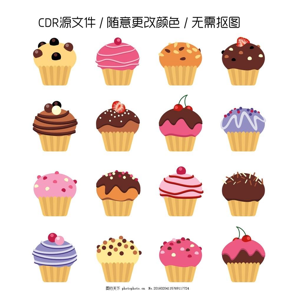 通纸杯蛋糕矢量图 手绘蛋糕 卡通蛋糕 手绘 cdr 矢量素材 甜点 cdr