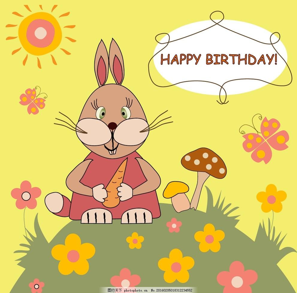 小兔子 蘑菇 可爱图形 图案 可爱兔子 设计 动漫动画 动漫人物 eps