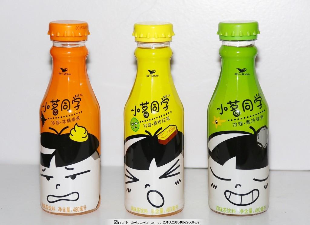 饮料 小明 小茗同学 饮品 可爱瓶子 饮品大全 摄影 餐饮美食 饮料酒水
