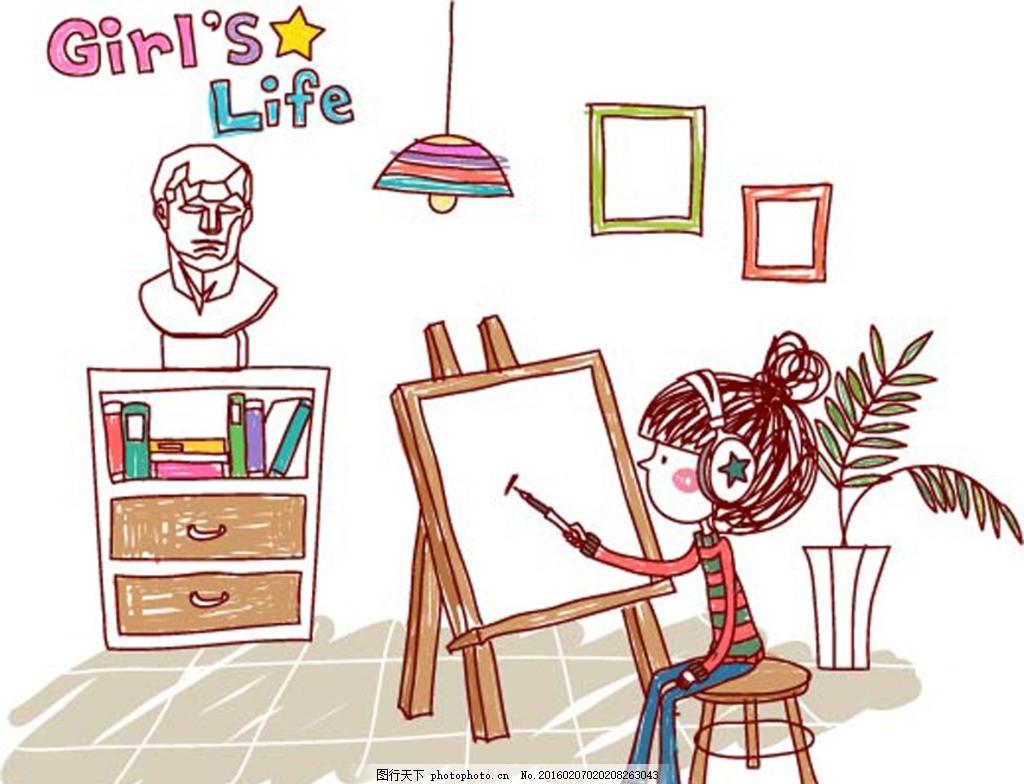 图画书 婴儿卡通素材 卡通人物 卡通小孩 游乐园墙画 墙贴 乡村 儿童