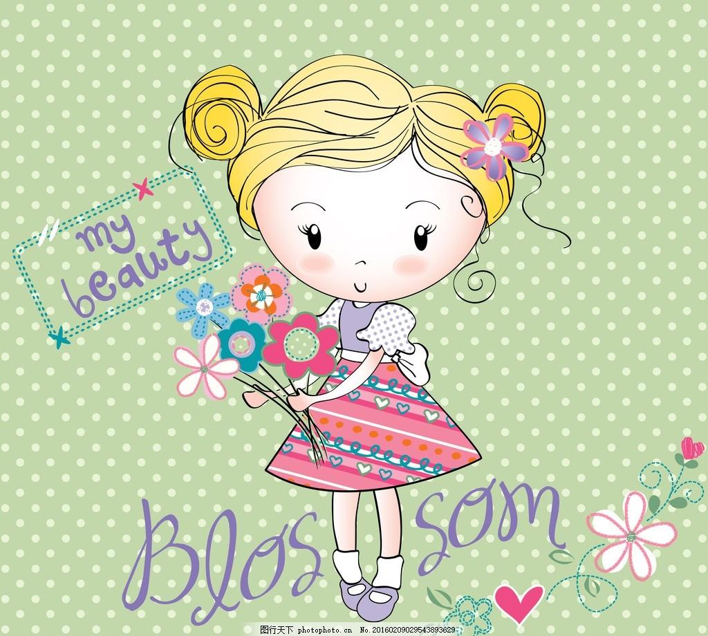 卡通小女孩 可爱女郎 度假女郎 时尚插画 清新 时尚卡通 美女
