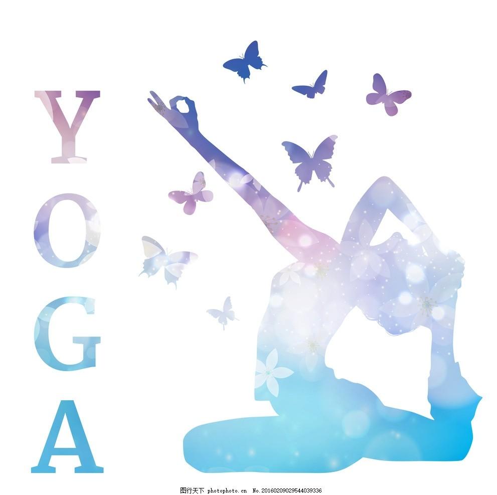 手绘瑜伽图片动漫