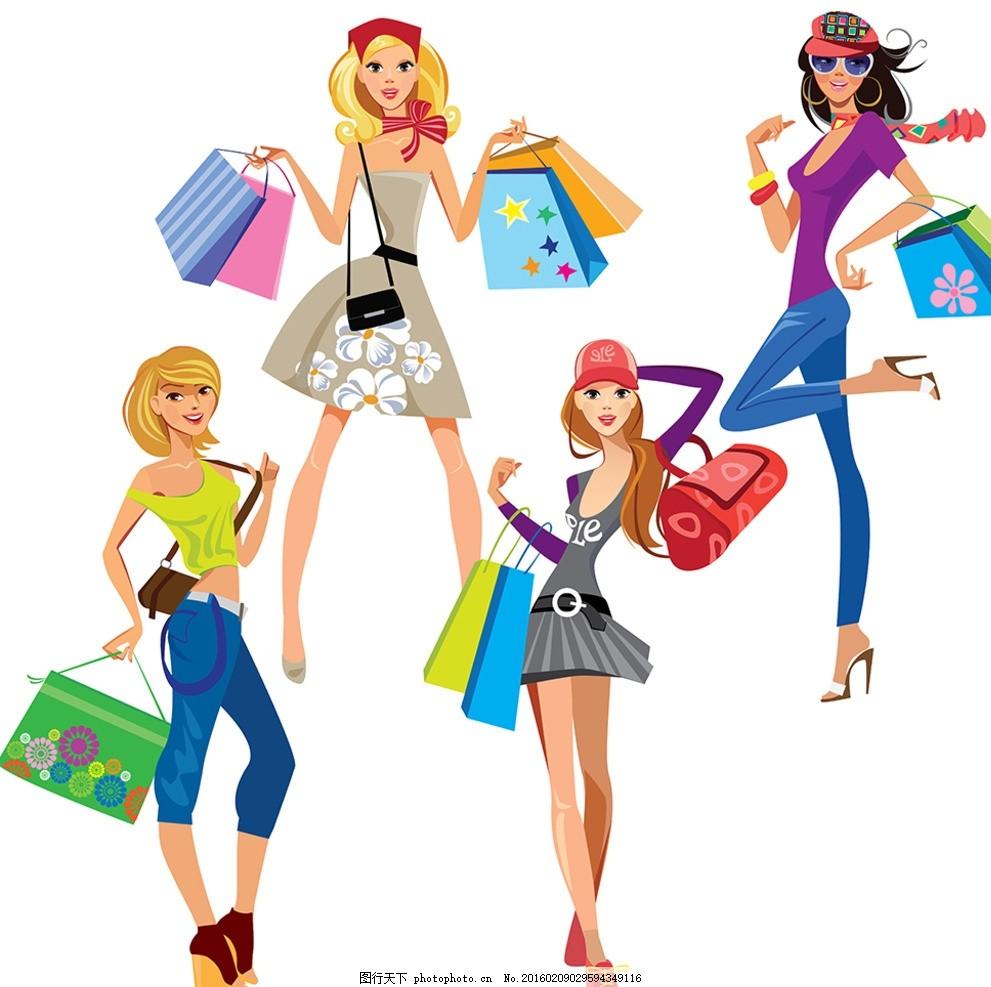 时髦购物女人