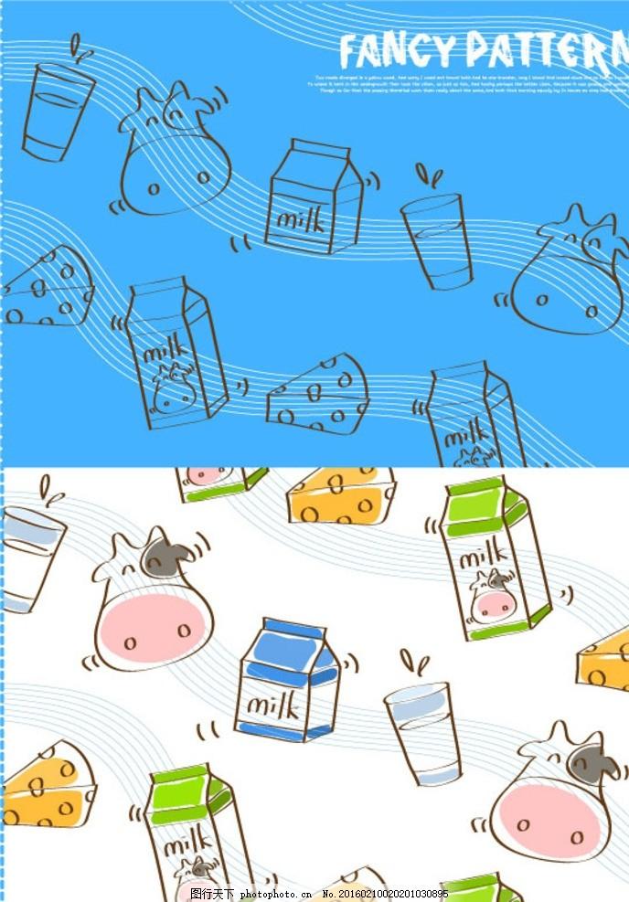 卡通生活用品 卡通矢量素材 底纹背景 花纹花边 可爱动物 婴儿素材