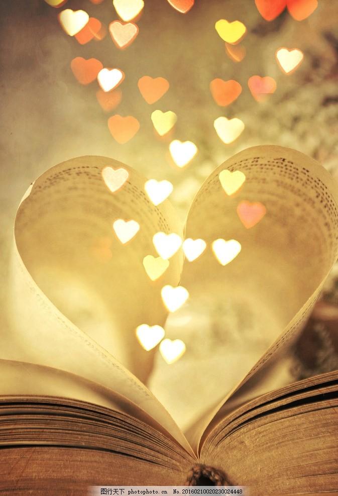 爱心书背景 唯美 炫酷 可爱 浪漫 爱心 书 背景 梦幻 设计 底纹边框