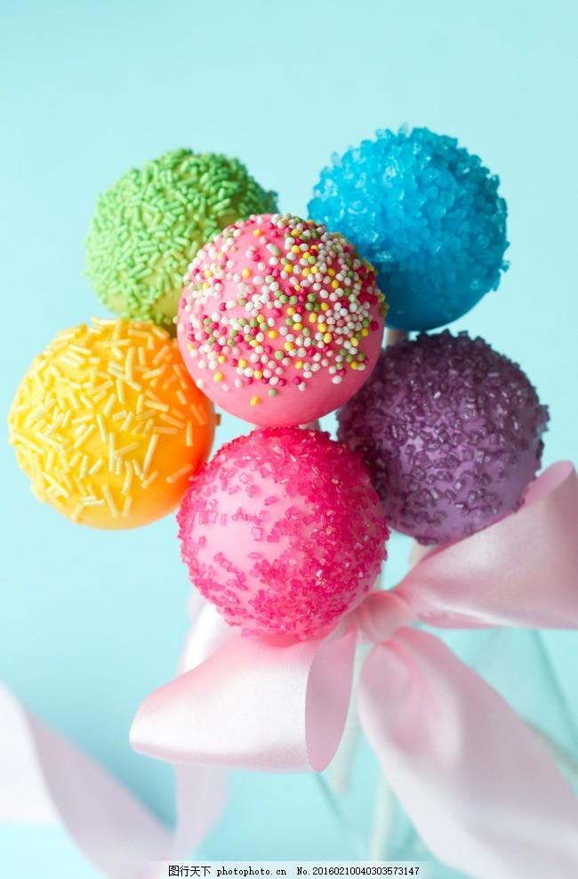唯美棒棒糖 可爱 美味 甜品 甜食 甜点 西餐 糖果 摄影 西餐美食