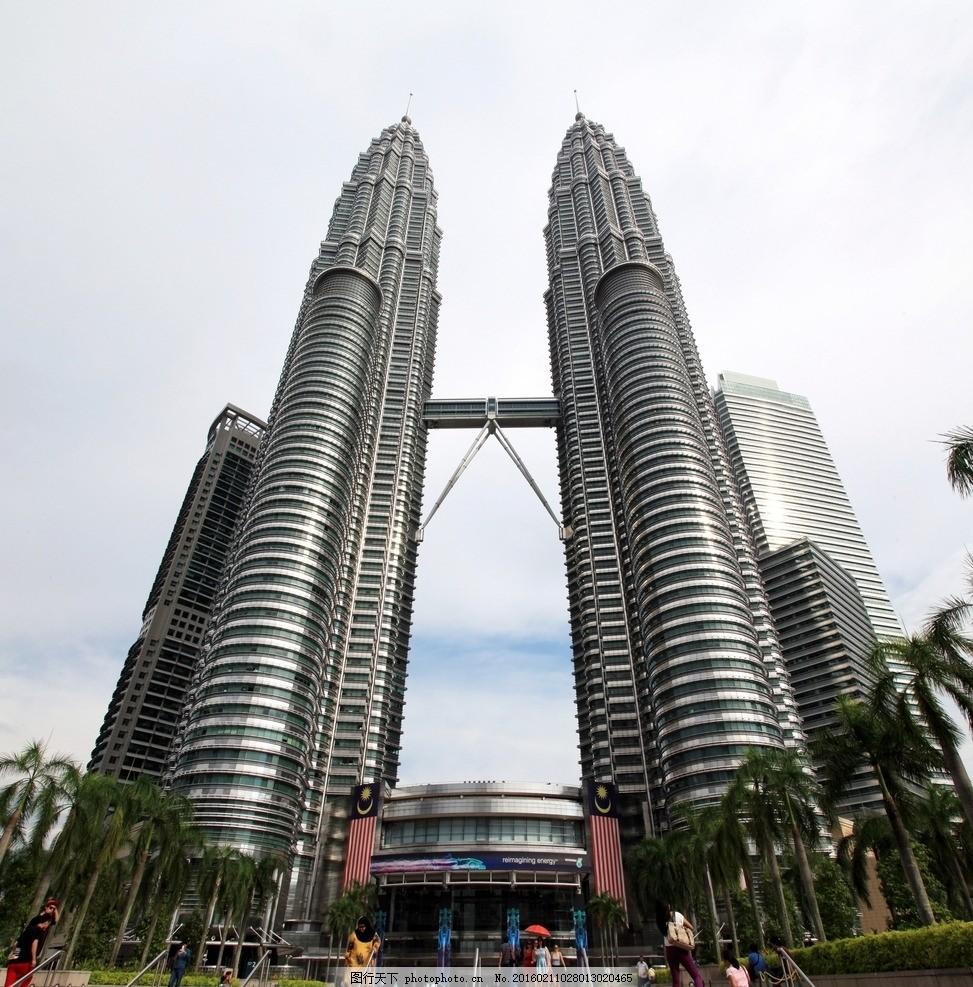 马来西亚双子塔 双子塔 建筑 绿色设计 遮阳 导光板 概念 国外旅游 摄