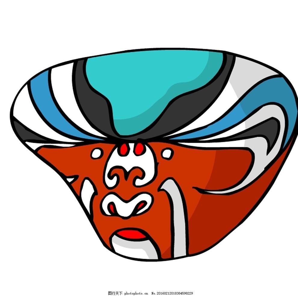脸谱 京剧 卡通 可爱 幽默 设计 动漫动画 动漫人物 1200dpi jpg