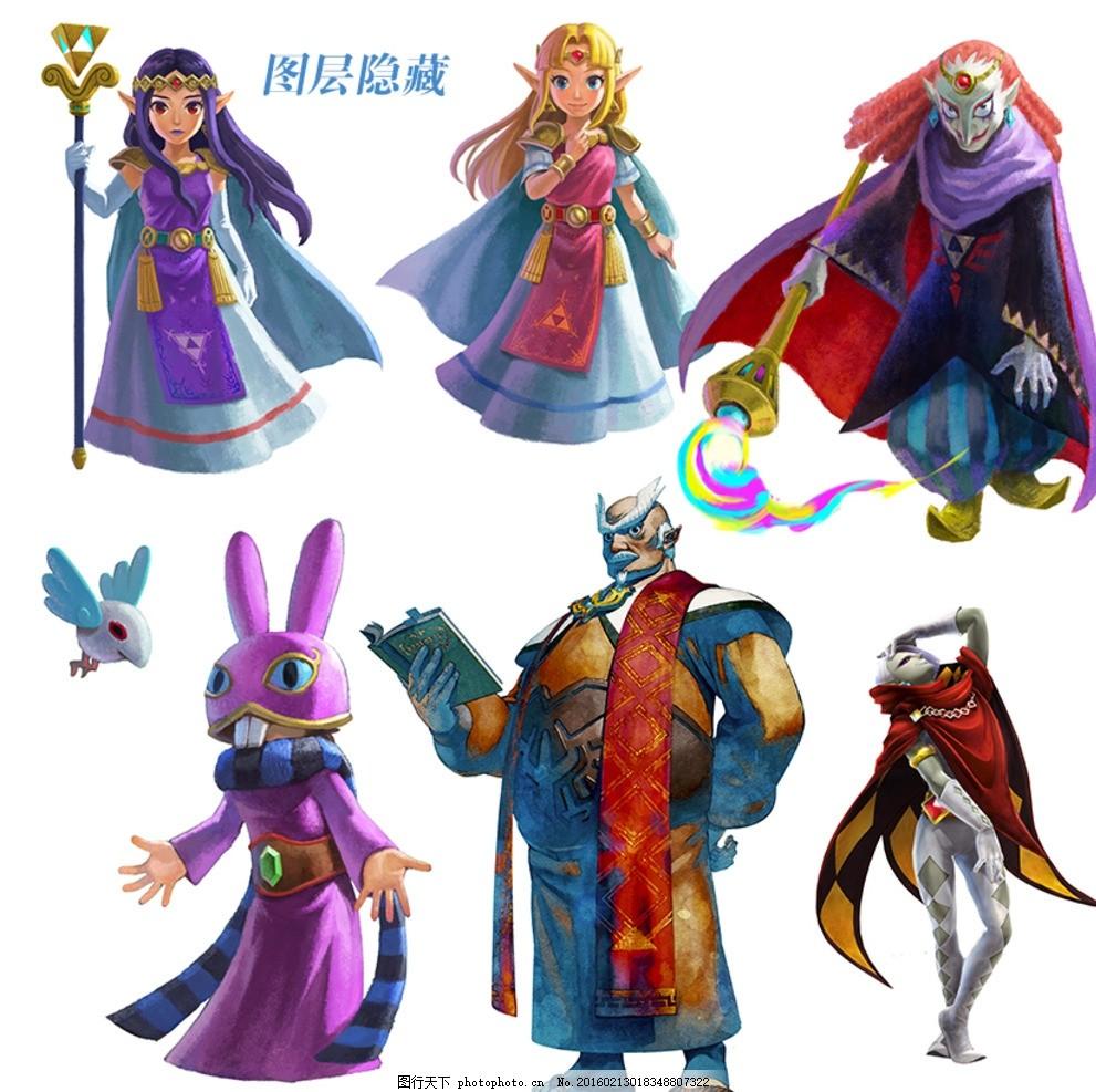 塞尔达卡通人物 塞尔达 卡通 人物 手绘风格 公主 祭司 反派角色 游戏