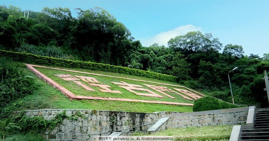 揭阳 炮台 风门古径 桑浦山 揭阳风门古径风景区 摄影 旅游摄影 自然