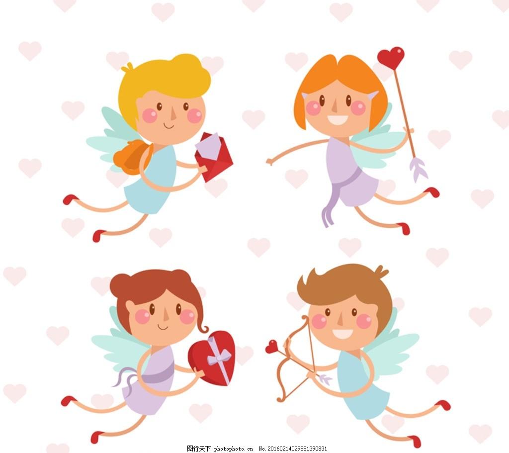 卡通天使 可爱天使 爱心 丘比特 丘比特之箭 情人节