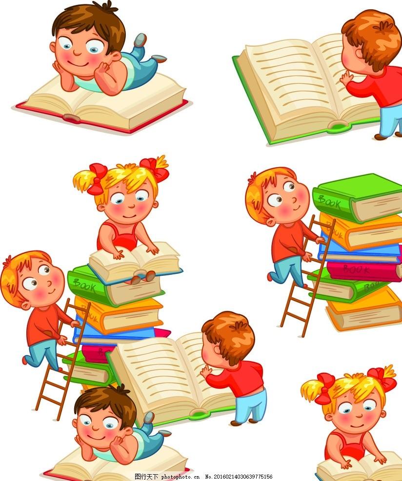 卡通儿童 小学生 幼儿园 六一儿童节 手绘 小女孩 男孩 卡通插画