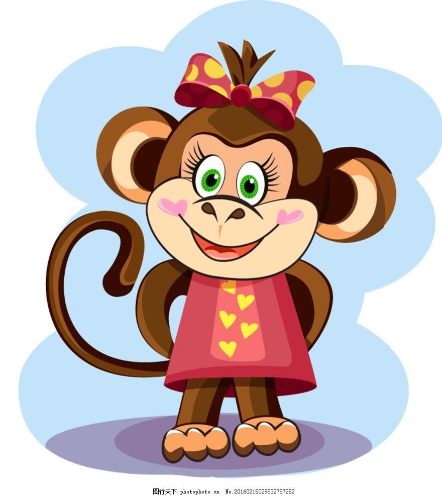 卡通猴子 爱心 水果 可爱猴子 猴年 平面素材