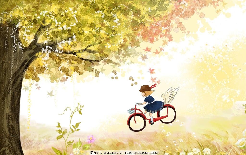 自行车 小人 落叶 卡通 风景 动漫 psd 高清 分层 电视墙 沙发背景墙