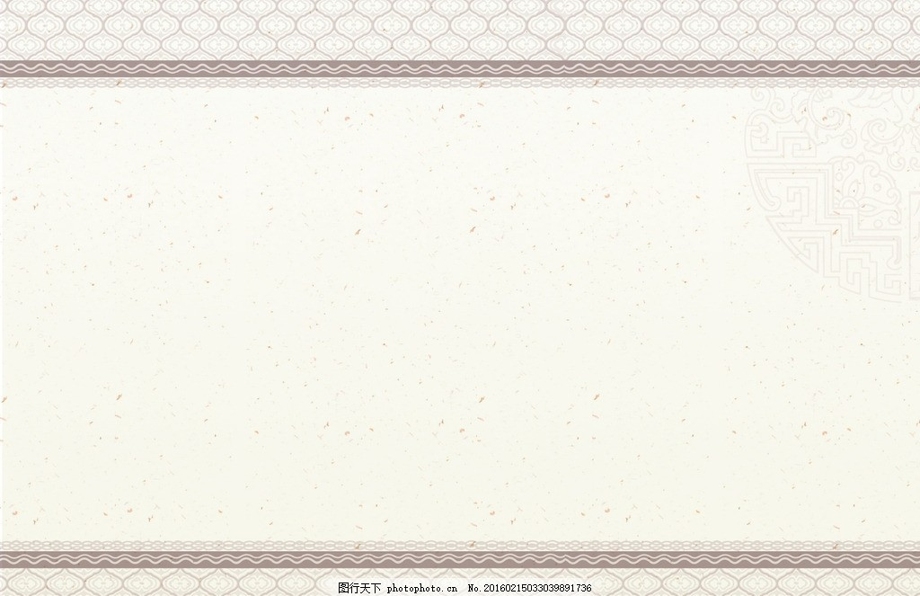 画册内页背景设计 纪念册背景 画册背景 复古背景 宣纸背景 毛边纸