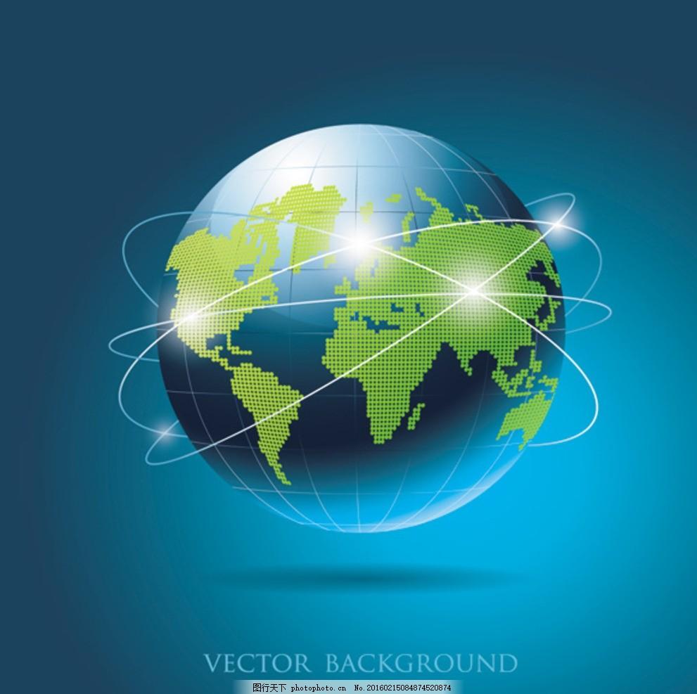 地球 绿 蓝绿 科技 球 设计 自然景观 其他 eps