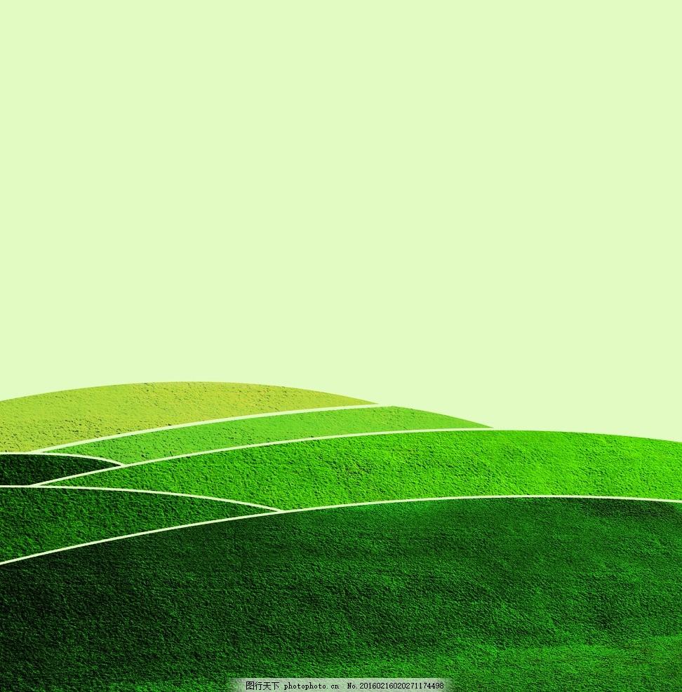 绿色草地素材 绿色 草地 田野 扁平化 素材 设计 底纹边框 背景底纹