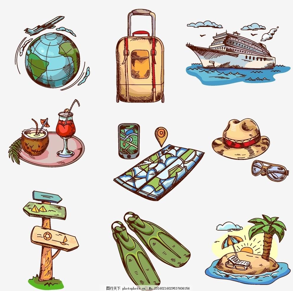 手绘旅游元素 地球 旅行箱 轮船 椰子 帽子 路标 沙滩 手绘图案 手绘