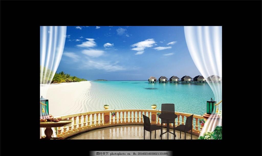 家具展示 海边 帐篷 沙滩 风景 蓝天白云 海滩 植物 热带风景 大海
