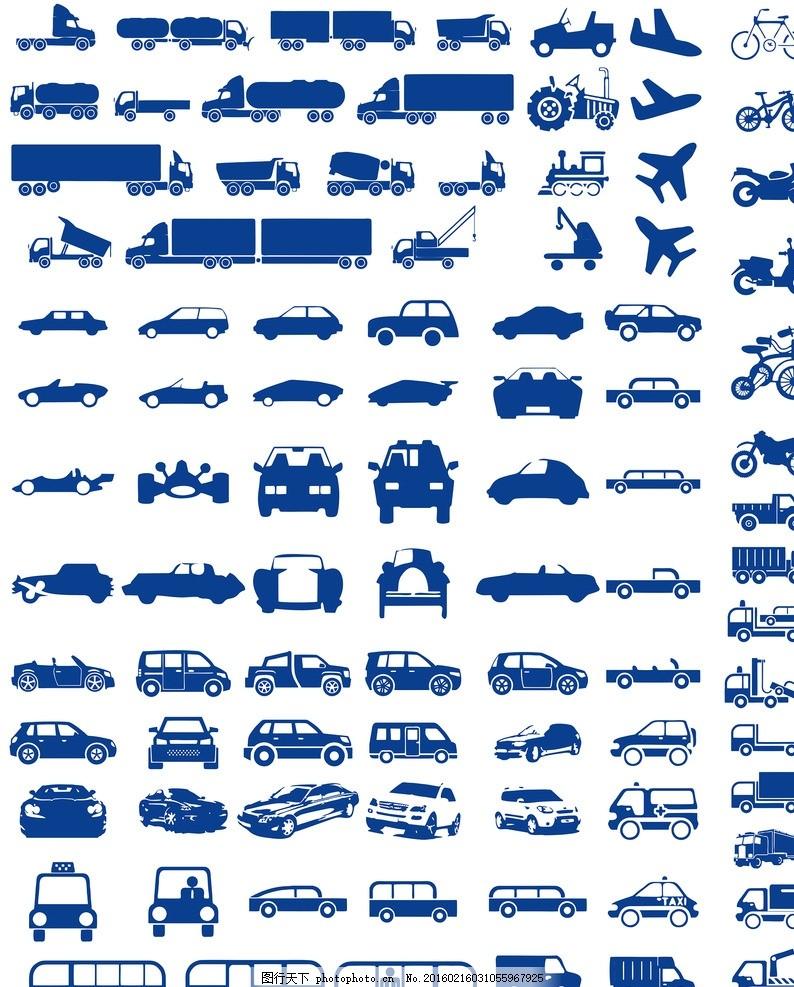 设计图库 广告设计 其他  矢量小车图形 矢量图 小车图标 网页分类