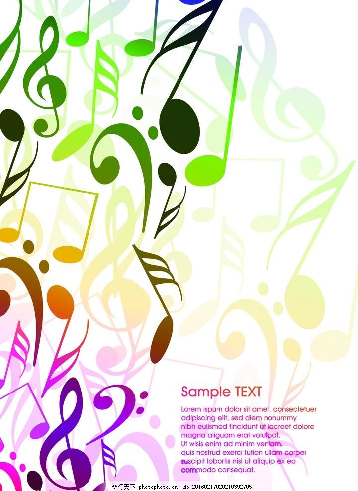 音符 音乐 乐符 壁纸墙纸 移门图案 礼物包装纸 卡通动物 布纹印花 底