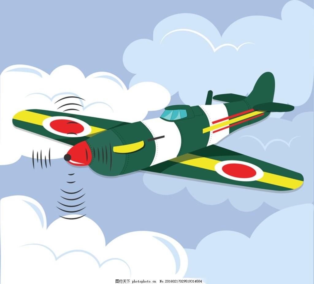 卡通战斗机 活塞式 彩色飞机 二战名机 螺旋桨战斗机 军事武器