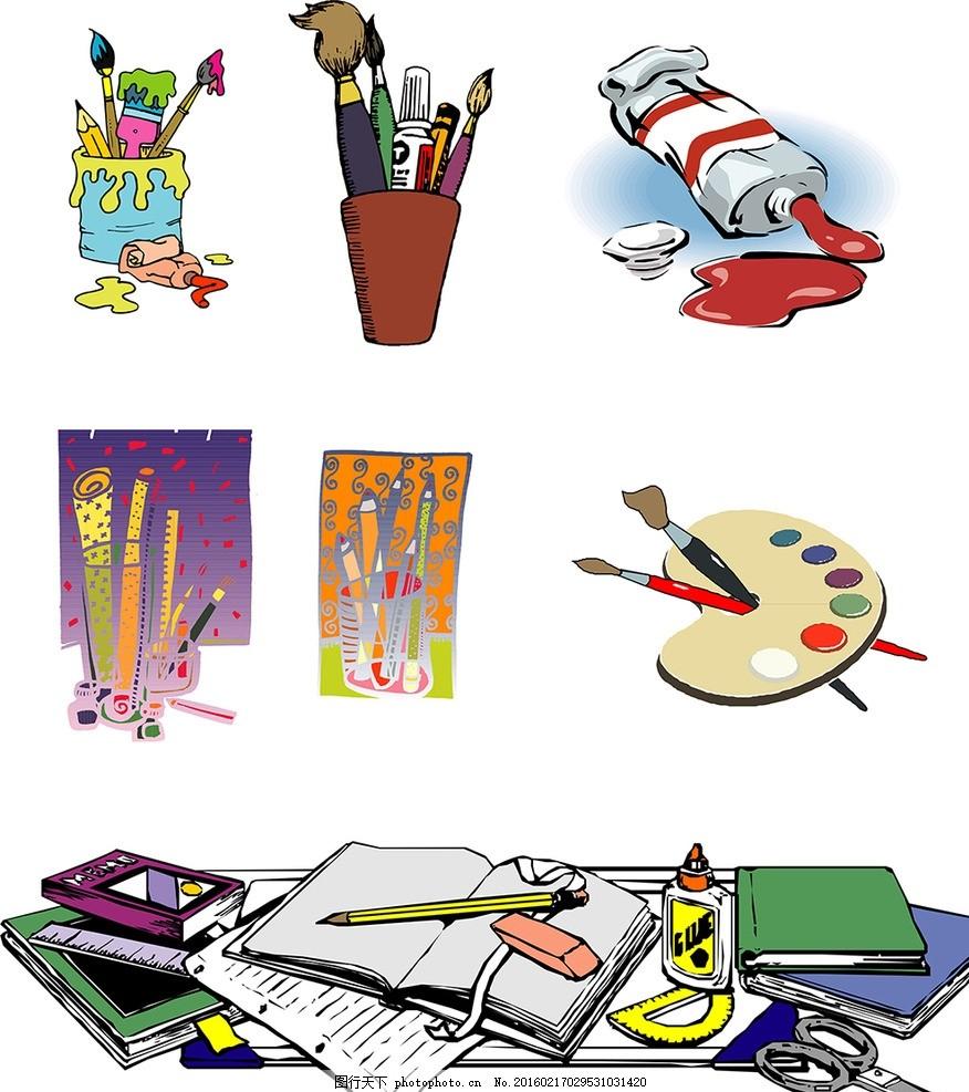 书籍 水彩 毛笔 水粉 画画 学生 文具 画笔 插画 背景画 动漫 卡通