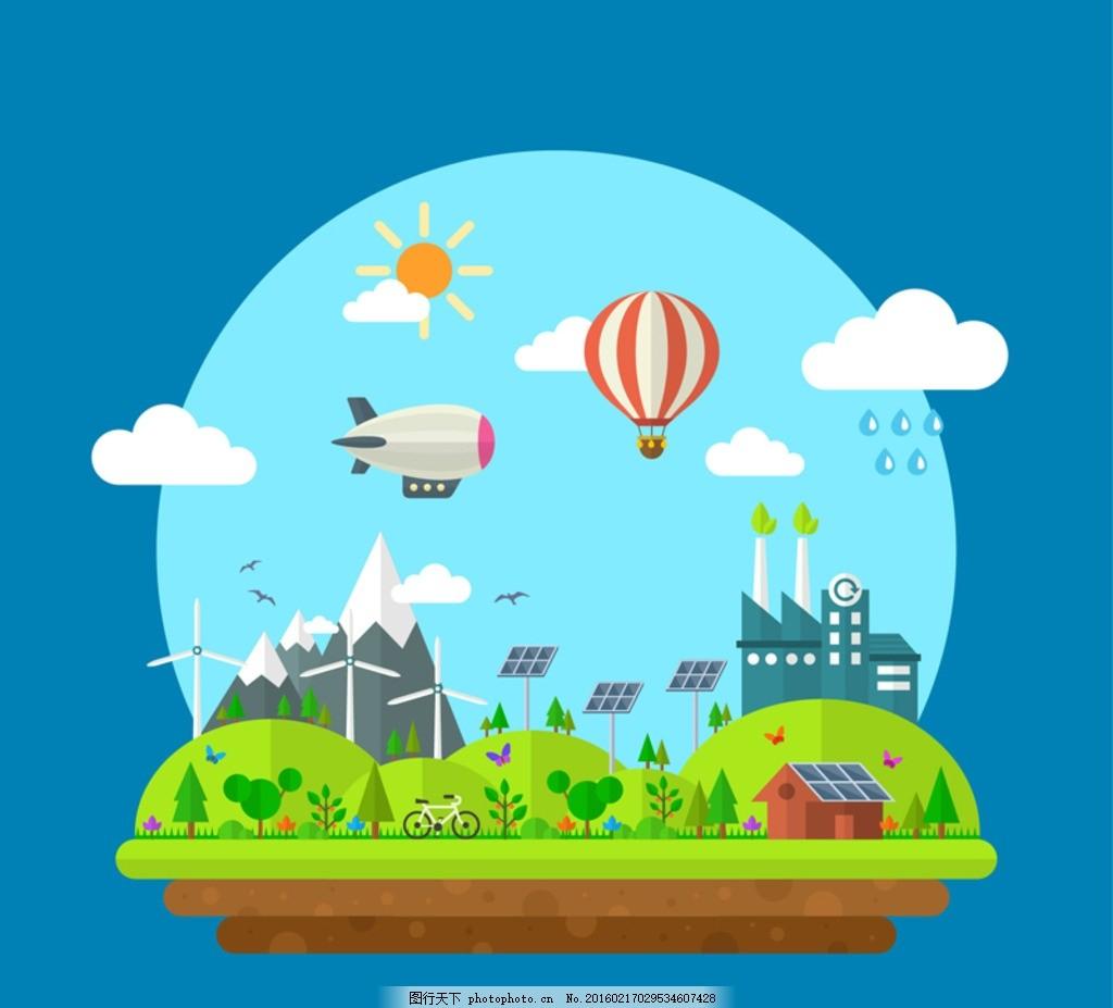 卡通绿色城市 创意绿色城市 创意卡通城市 卡通城市 绿色城市 自行车