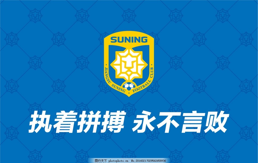 队旗 足球 旗帜 导游旗 旅游团标 运动会相关 设计 广告设计 广告设计