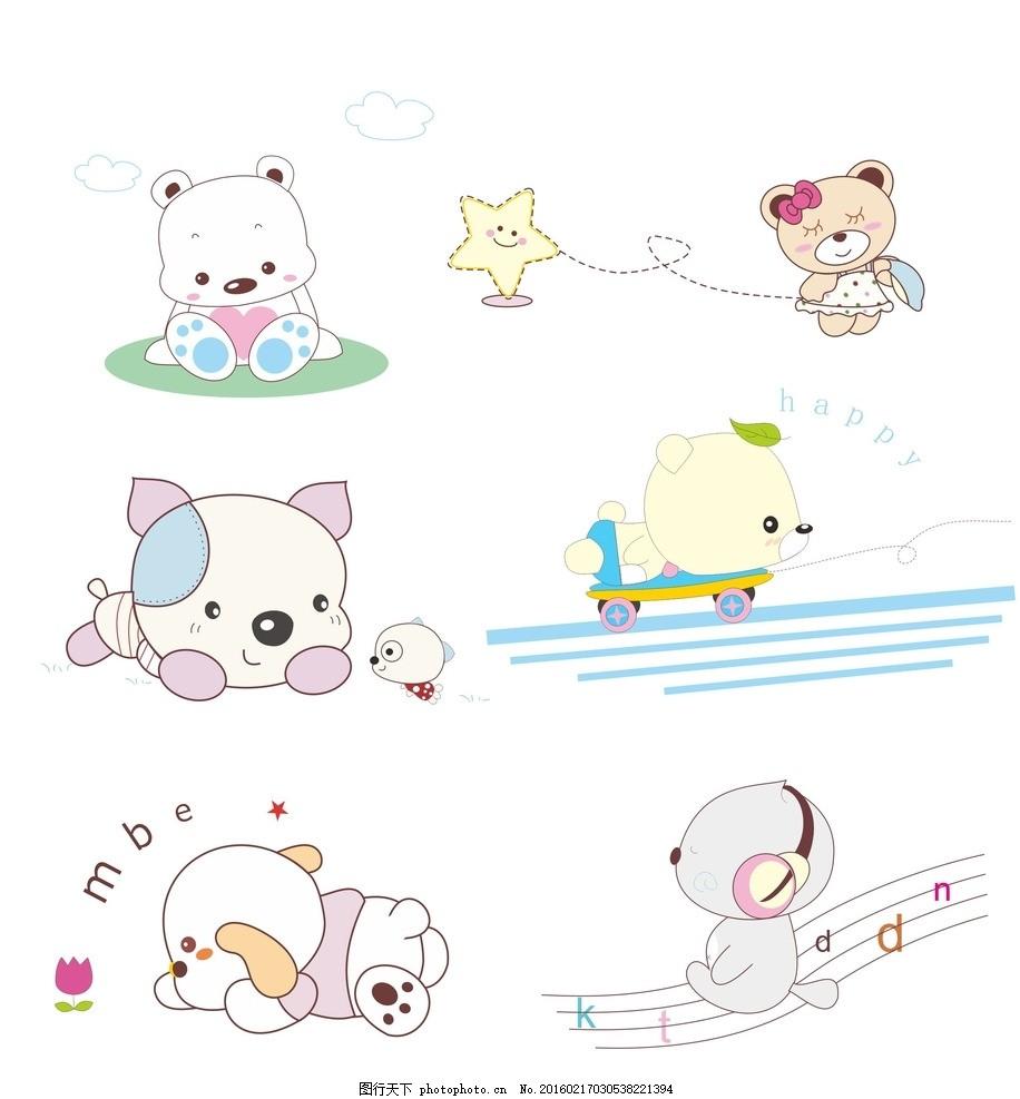 可爱动物 卡通 小动物 图案 小熊 中性 萌趣