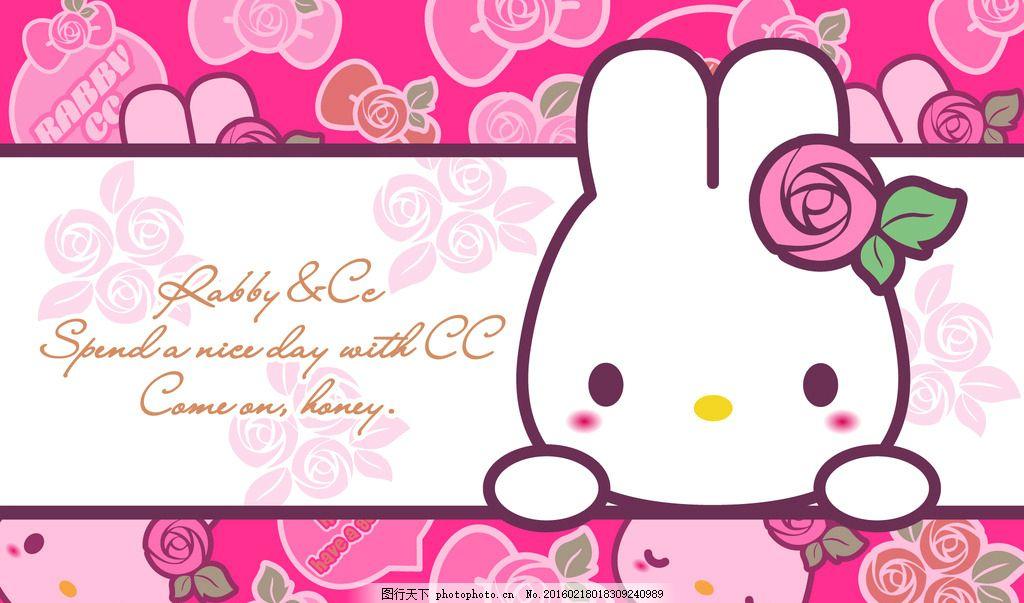 rabbycc 玫瑰蝴蝶结 rabbycc 可爱 兔子 卡通 动漫 萌 玫瑰 粉红 玫红
