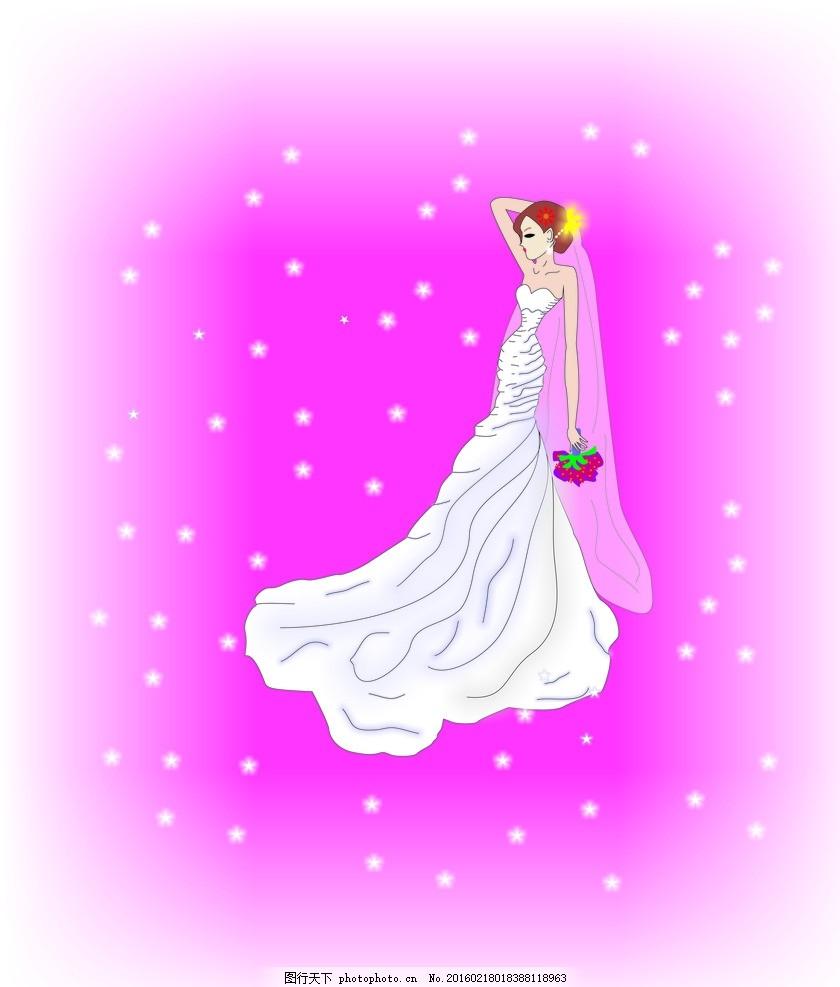 动漫婚纱 唯美 动漫 婚纱 美少女 梦幻 美女 动漫人物 设计 动漫动画