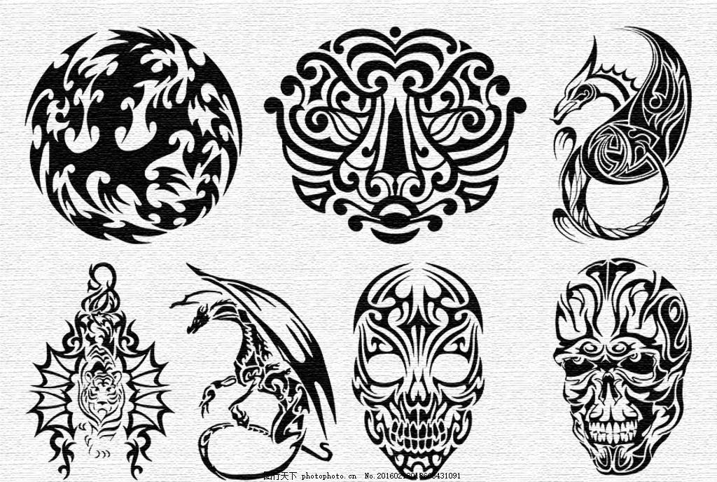 刺青图案 纹身 黑白 骷髅头 龙 抽象 狮子 老虎 动漫动画