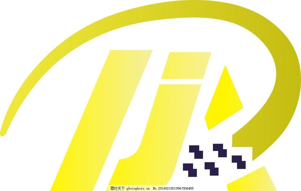字母logo m j r 科技类logo 字母类logo 设计 标志图标 企业logo标志