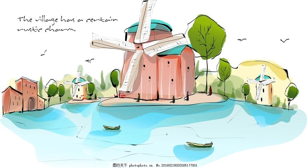 卡通画 卡通素材 水彩画 风车 荷兰风车 大自然 春天 乡村 中国画