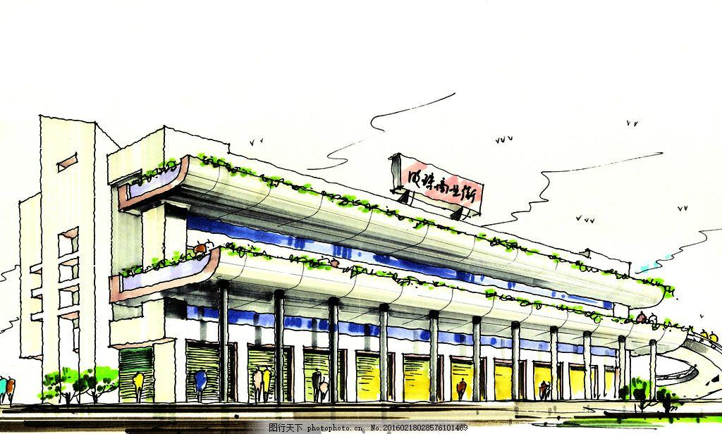 明珠商业街 手绘 表现 配景 园林 景观 建筑 植物 分层 自然景观