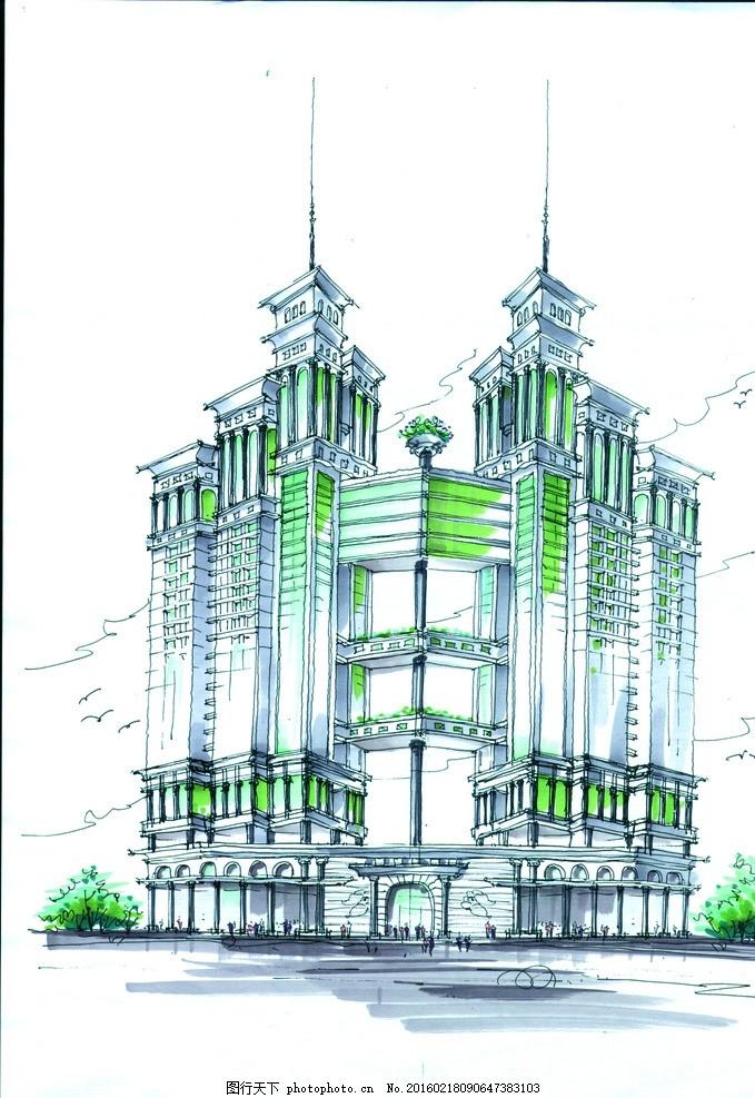 手绘建筑效果图 表现 配景 园林 景观 植物 建筑设计 室外设计