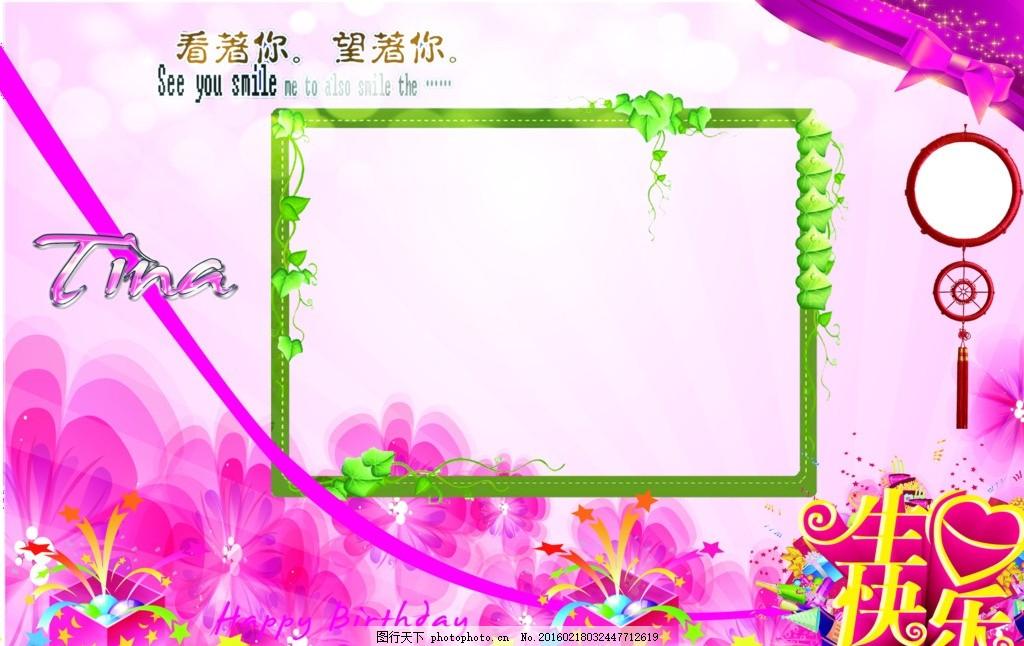 ppt 背景 背景图片 边框 模板 设计 素材 相框 1024_646