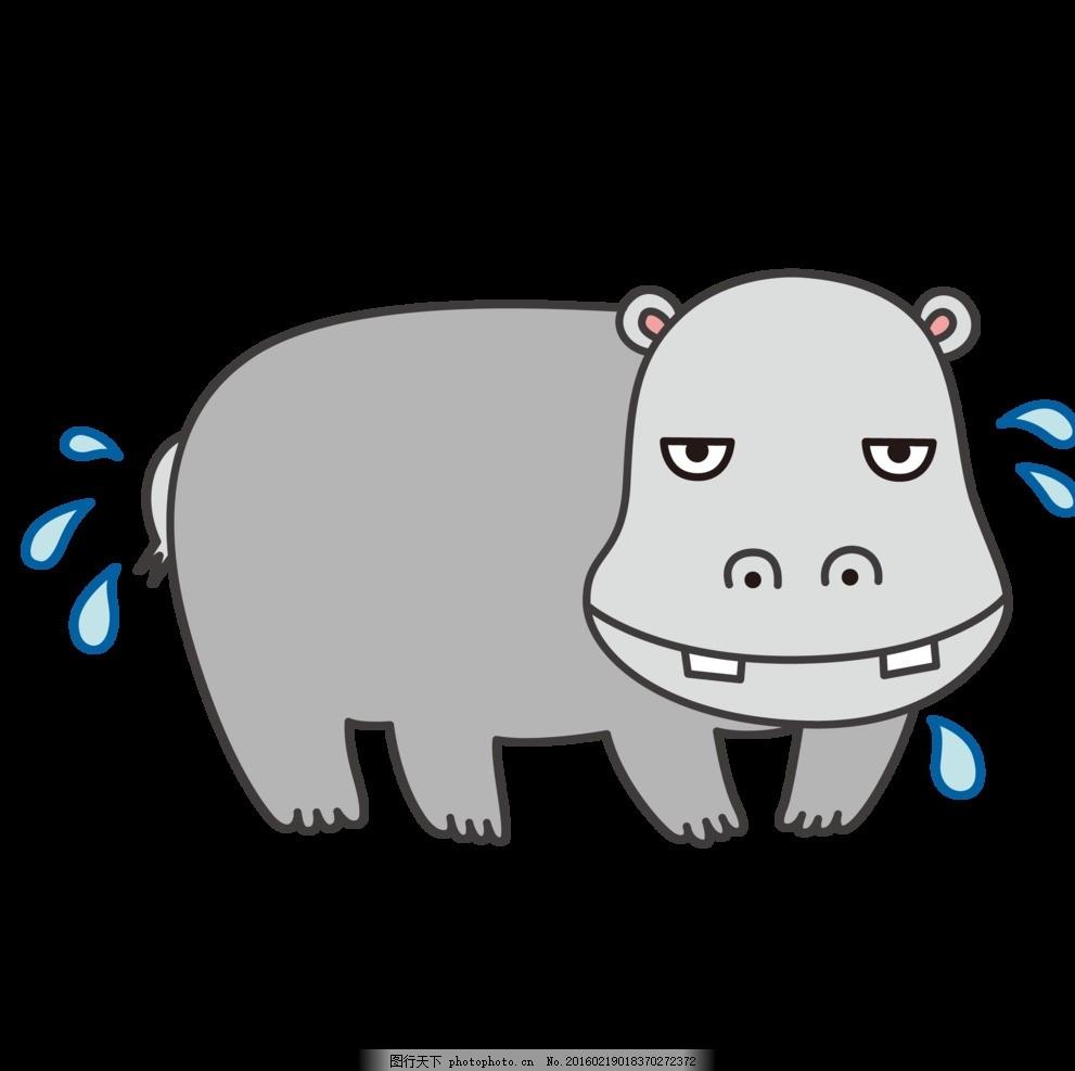 可爱 卡通 素材 海报 动物 黑色 动漫 美丽 童话 河马 设计 动漫动画